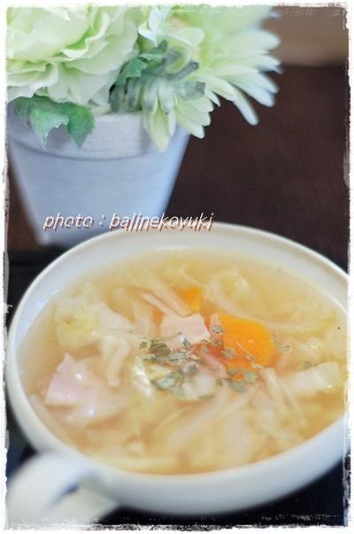 すっきりさっぱり美味しいスープ「キャラウェイシードの野菜スープ」