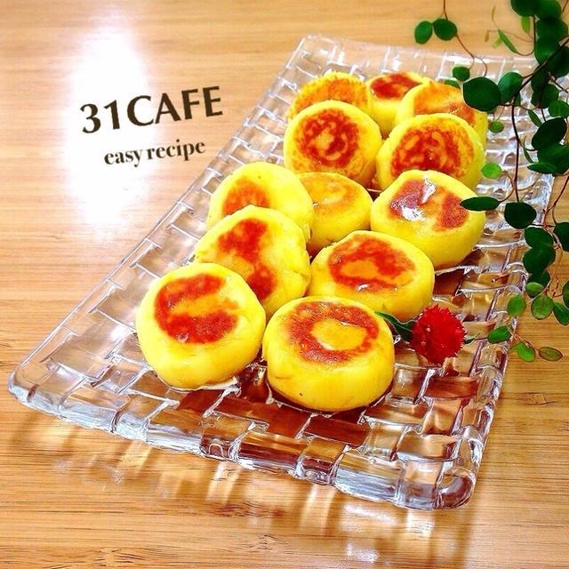 ♡アレンジ色々♡ハニーバターなさつまいも餅♡【簡単*時短】