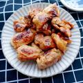 下味冷凍で鶏肉の味噌ダレ焼き#作り置き#簡単#鶏もも肉