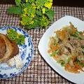 チャプチェ(韓国春雨と野菜の炒めもの)