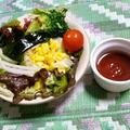 多品目のグリーンサラダ