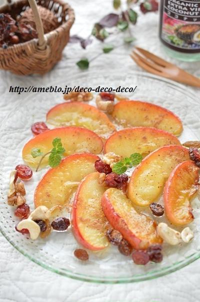 リンゴのココナッツオイルソテー ~初めてのココナッツオイル(味に悶絶&美肌・アンチエイジング)