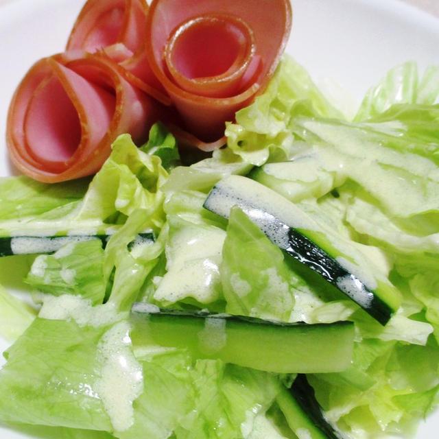 レタスとハムのからしマヨドレッシングサラダ