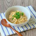 【節約レシピ】レンジで簡単♪ツナ玉丼。時短ランチにも。