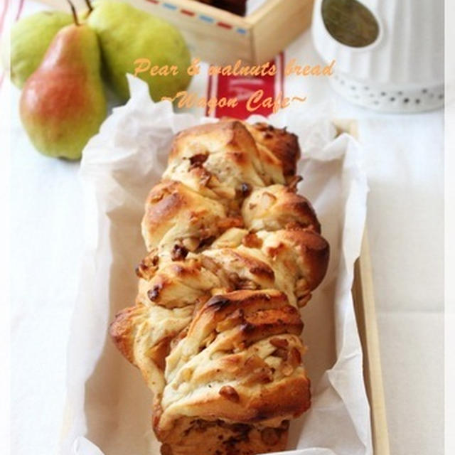 洋なしと、りんご&胡桃のちぎりおやつパン♪