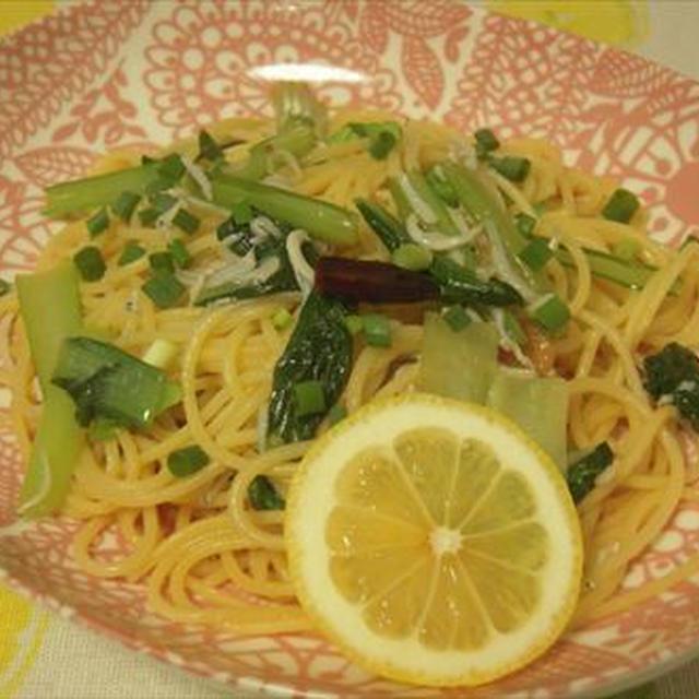 しらすと小松菜のレモンしょうゆペペロンチーノ