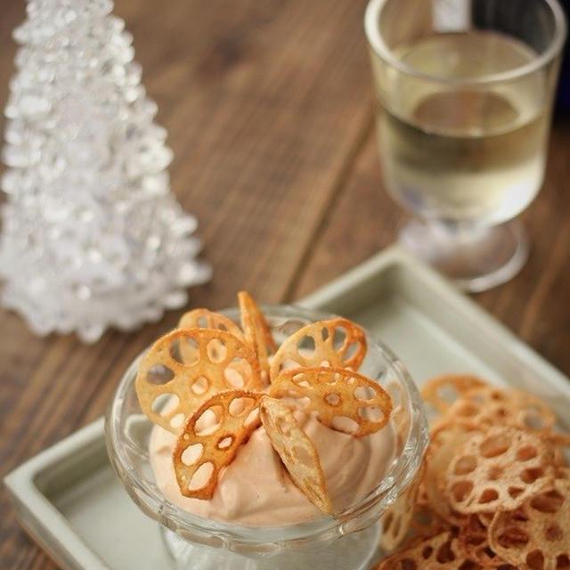 ■蓮根チップ*クリームチーズディップをペパーとパプリカ風味で♪