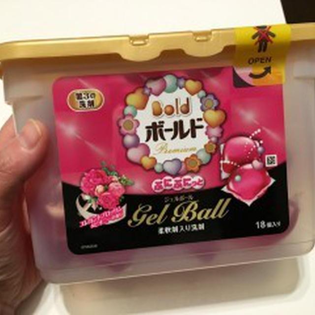 ボールド ジェルボール  エレガントブロッサム&ピオニーの香りをお試し♪