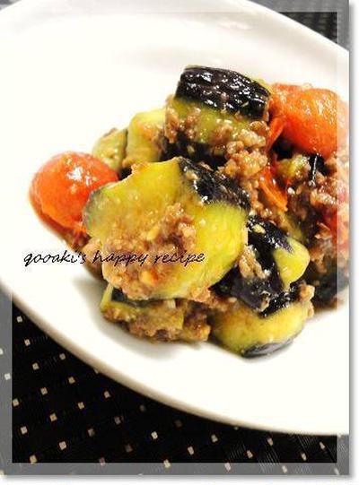 ■茄子とミニトマトの肉味噌和え