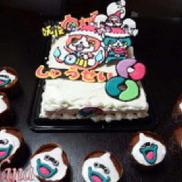 妖怪ウォッチのBDケーキ!クリスマスバージョン!