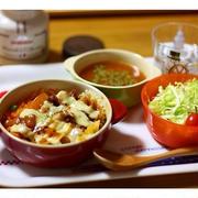 ハヤシをリメイクした簡単ドリグラ&さっぱりトマトスープの夕飯(簡単なレシピあり)