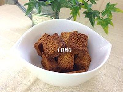 簡単おやつ♪食パン de 染みチョコきなこラスク