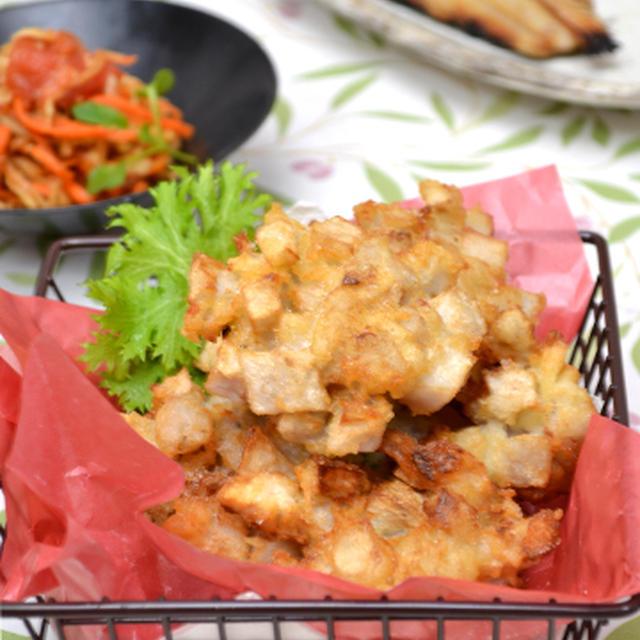 ハッシュド里芋。定番焼き魚と切り干しサラダの晩ご飯。と、かぼちゃのビスケット。