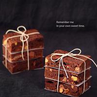 【モニター】ナッツとチャンクチョコのブラウニー