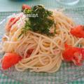 【スパイス大使】トマトとツナしその冷製パスタレモンペパー風味