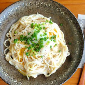 夏に食べたいさっぱり感!お豆腐で絶品カルボナーラを作ろう♪