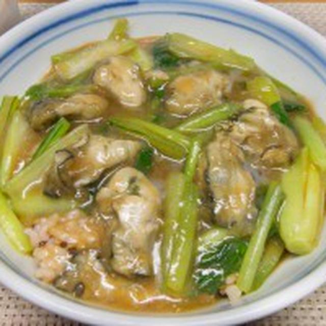 牡蠣と小松菜の丼