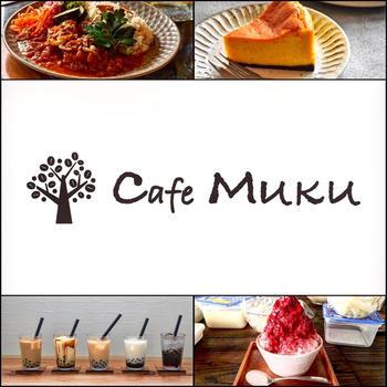 【お知らせ】cafe  Muku オープン 8月23日 メニュー、駐車場、場所etc