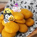 グルテンフリーなヴィーガンかぼちゃクッキー by ローズミントさん