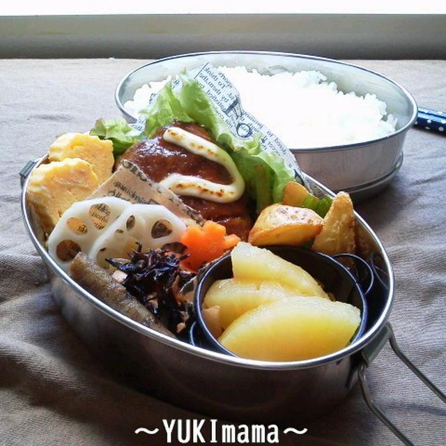デミグラスソース煮込みマヨワインハンバーグ~いちばんのお弁当~