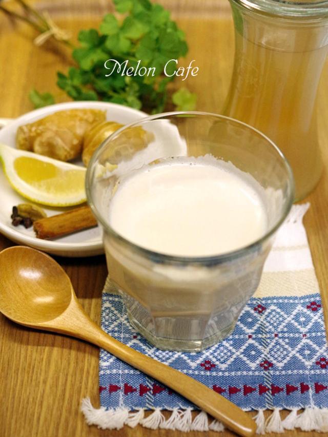 ホットジンジャーミルク