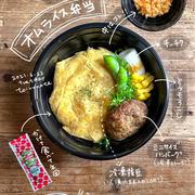今日のお弁当と台湾カステラ