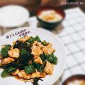 おゆはん✿茄子とむね肉の中華炒め