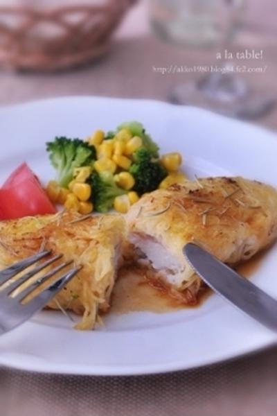 白身魚とポテトのムニエル~レモンバターソース