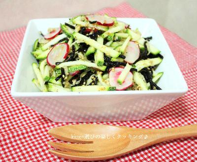 健康パワーが凄い食材コラボ♪ズッキーニと乾物の胡麻風味サラダ