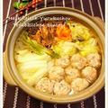 柚子こしょう入り 豆腐れんこん肉団子鍋 by 庭乃桃さん