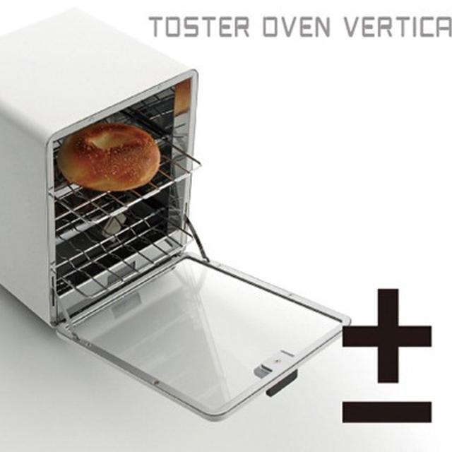 省スペースに設置できるデザイントースター ±0/プラスマイナスゼロ