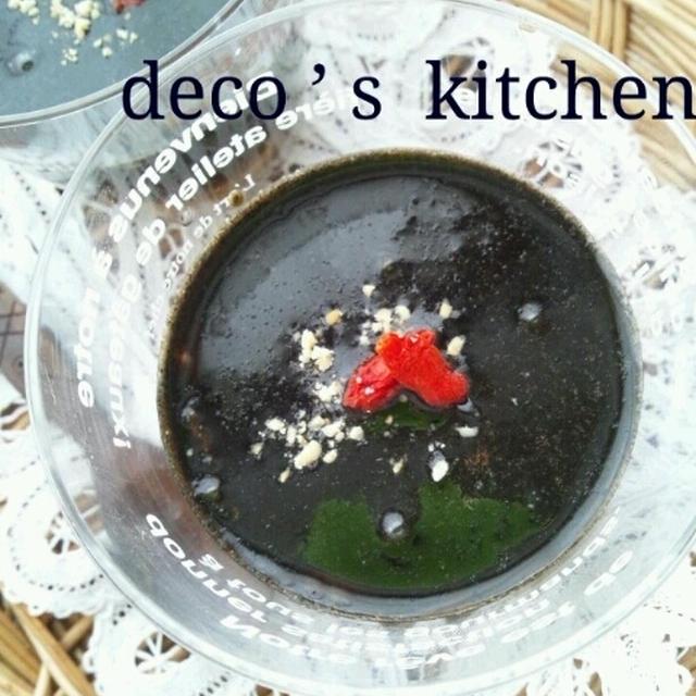 黒糖ばなな豆乳ぷりん、黒ごま黒蜜がけ。
