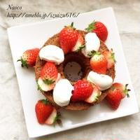 チョコレートシフォンケーキ♥【モニター】キャドバリーデイリーミルク