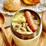 【スープレシピ】きのこ豆乳チャウダー #スープストック
