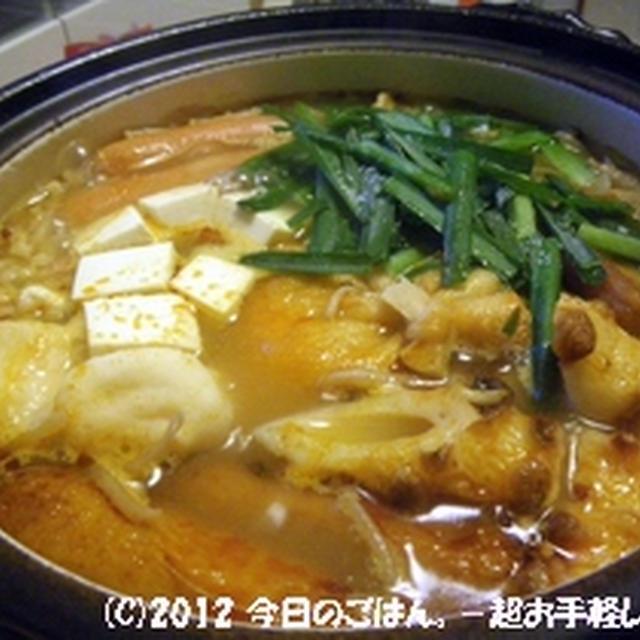 トムヤムおでん鍋 市販のおでん種とトムヤムペーストで(^_-)-☆