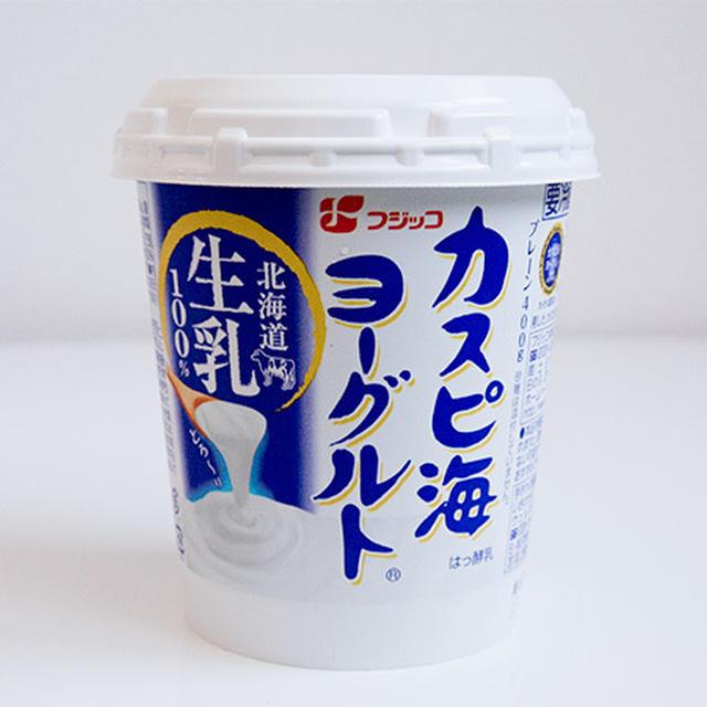 ヨーグルト 効果 海 カスピ カスピ海ヨーグルトの健康効果!普通のヨーグルトとはここが違う!