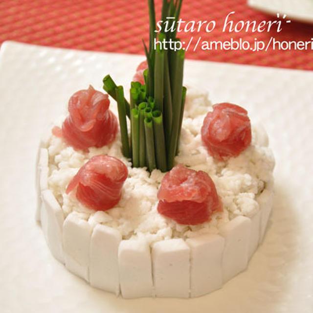 お寿司のケーキ2