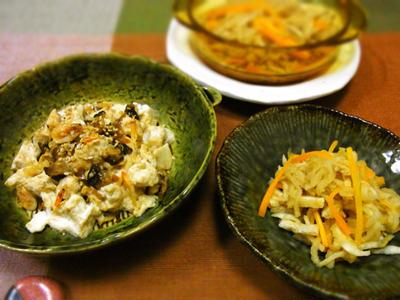 もどさず3分乾物クッキング~♪ 豆腐のうま煮&切り干し大根の煮物♪