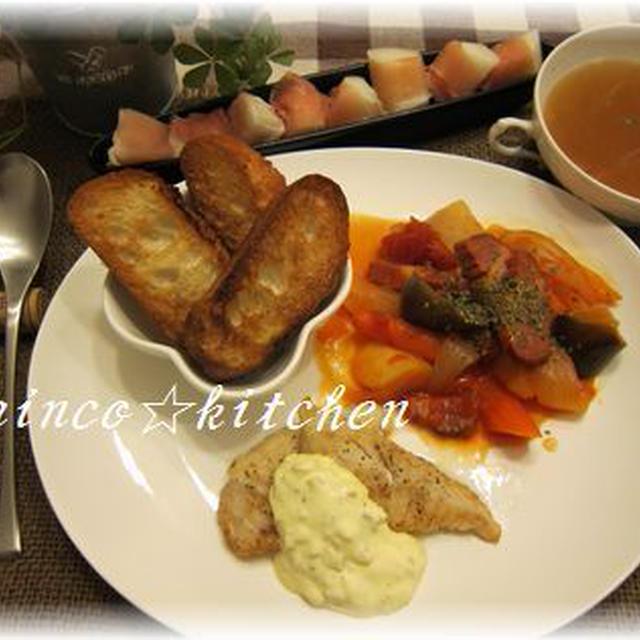 鱈のムニエルと、長芋と沖縄ハムのラタトゥイユ☆