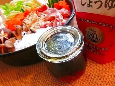 にんにく鶏すき♪にんにく入りのすき焼きって美味しいですよっ、お試しあれ!