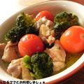 鶏肉とブロッコリーの簡単アヒージョ