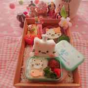 ねこちゃんシェフでミニ弁当のお弁当〖おままごと弁当*ねこちゃんシェフ〗