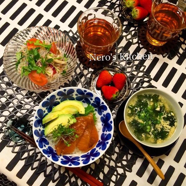 ベトナム風タコの春雨サラダ・わかめスープ・アボカドサーモン丼