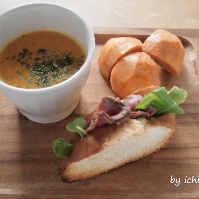 ローストビーフサンドとピーナッツカボチャのスープで朝ごぱん