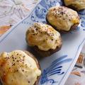 トースターで簡単!椎茸のカナッペ by 高羽ゆきさん