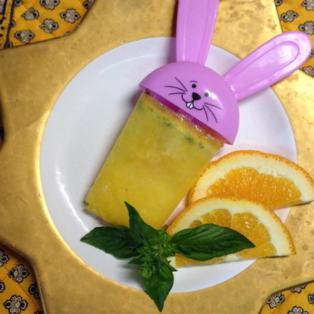 バジル風味のオレンジ・アイスバー