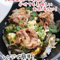 【レシピ】お茶漬けにしてもおいしい!豚のしぐれ煮と炒り卵丼! by 板前パンダさん