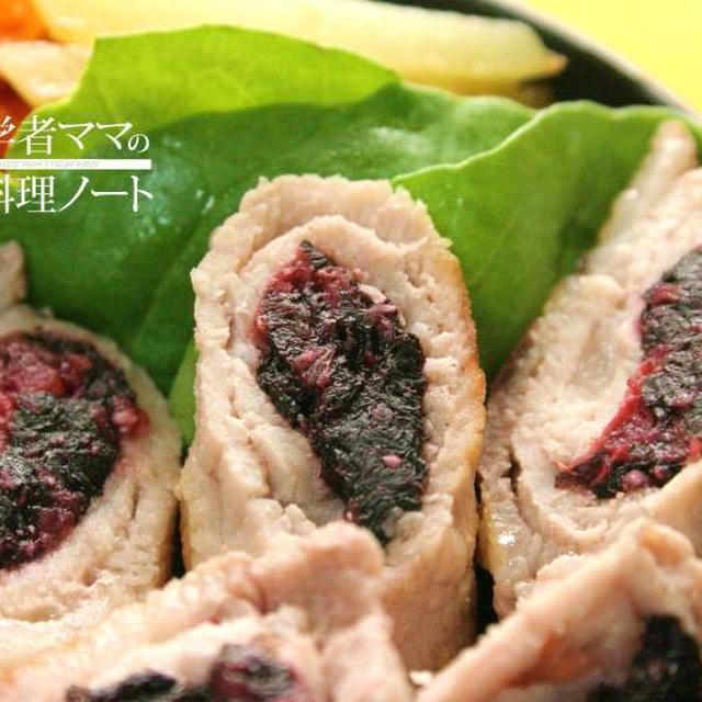 豚肉の赤紫蘇巻きがメインのお弁当