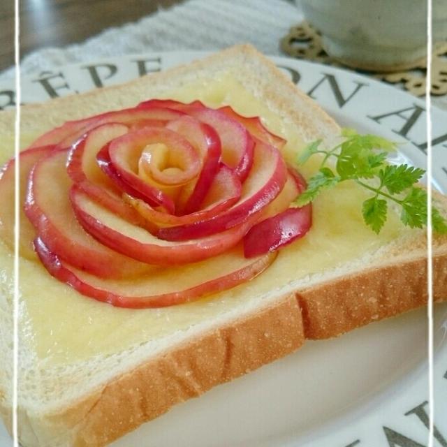 * チーズ&シナモンアップルの お花トースト *