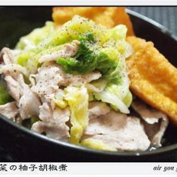 ✿白菜の柚子胡椒煮✿ ★★★★★